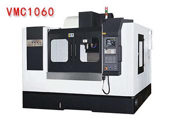 1060數控銑床,XK1060立式數控銑床廠